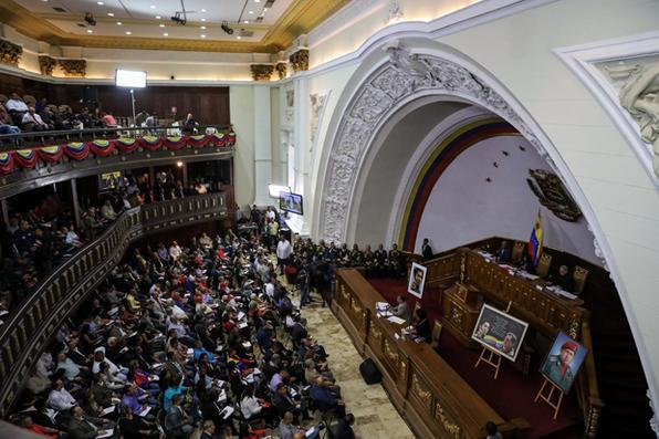 Vista geral da segunda sessão plenária da Assembléia Nacional Constituinte em Caracas (Venezuela). EFE / Miguel Gutiérrez -  EFE / Miguel Gutiérrez