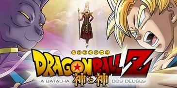A animação foi lançada no Japão no dia 30 de março, mas só vai chegar no Brasil, no dia 11 de outubro. (www.omelete.uol.com.br)