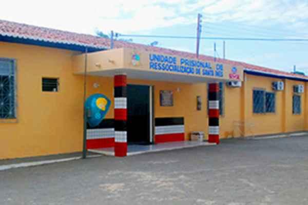 Centro de Ressocializa��o de Presos de Santa In�s  Foto: SEJAP/Divulga��o (Foto: SEJAP/Divulga��o)