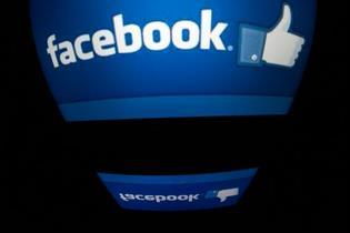 O Facebook é a rede social preferida, utilizada por 71% dos adultos, ou seja, 57% dos americanos adultos  (AFP Lionel Bonaventure )