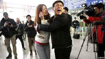 Os passageiros eram de 14 nacionalidades diferentes, a grande maioria da China (BBC Brasil)