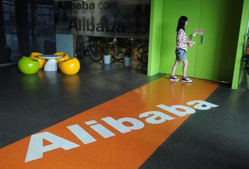 Analistas calculam que a opera��o, prevista na Bolsa de Nova York, permitir� a Alibaba arrecadar quase 10 bilh�es de d�lares ou at� mesmo 15 bilh�es. Foto: Peter Parks/Arquivo/AFP Photo