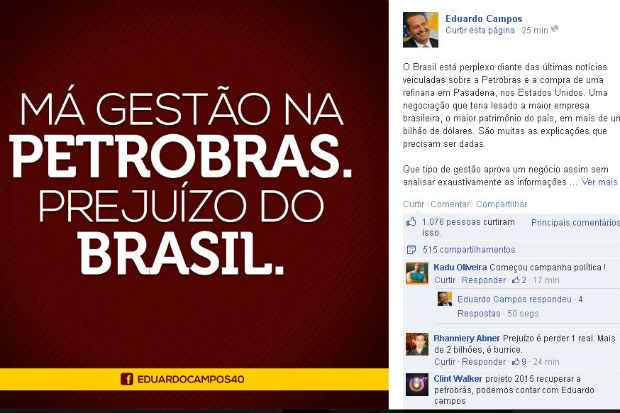 Banner com cr�ticas do governador a Dilma postados no Facebook: Foto: reprodu��o do Facebook