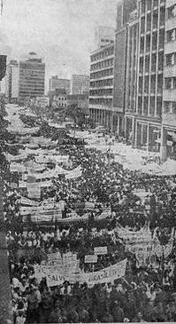 Em 1964, o Diario fez a cobertura da marcha, na Boa Vista (Foto: Arquivo/DP/D.A Press) (Em 1964, o Diario fez a cobertura da marcha, na Boa Vista (Foto: Arquivo/DP/D.A Press))