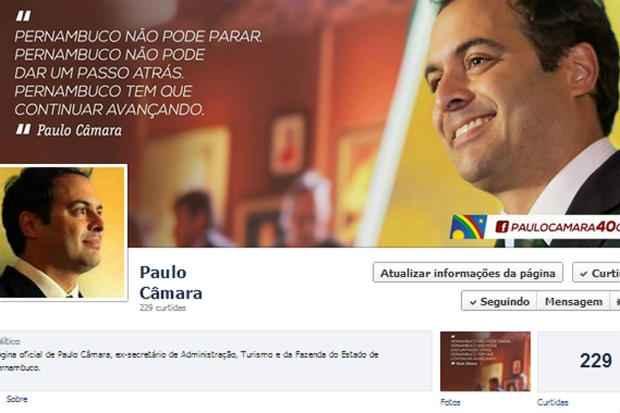 O layout da p�gina � muito semelhante ao do perfil de Eduardo Campos, pr�-candidato � Presid�ncia. Foto: Reprodu��o Facebook (Foto: Reprodu��o Facebook)
