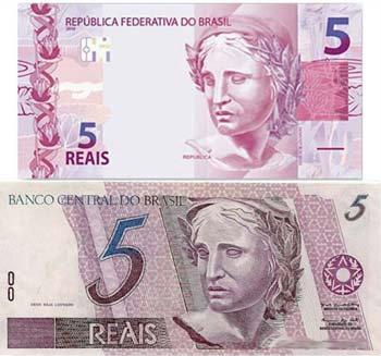 Como foram lan�adas por �ltimo, as notas novinhas de R$ 2 e R$ 5 s�o as mais dif�ceis de se encontrar - Foto: Divulga��o/Central (Divulga��o/Central)