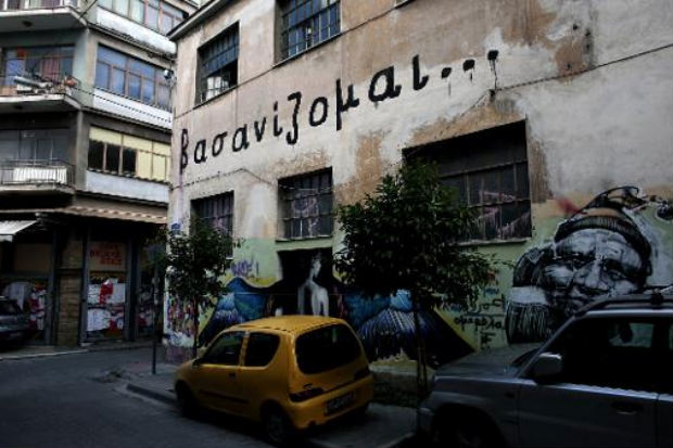 Grafite em que se l� 'Estou sofrendo', em um pr�dio de Atenas. Foto: � AFP/Angelos Tzortzinis (Grafite em que se l� 'Estou sofrendo', em um pr�dio de Atenas. Foto: � AFP/Angelos Tzortzinis)