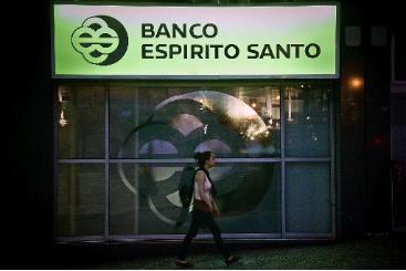 Sede do banco, em Lisboa. Foto: � AFP/Patricia de Melo Moreira (Sede do banco, em Lisboa. Foto: � AFP/Patricia de Melo Moreira)