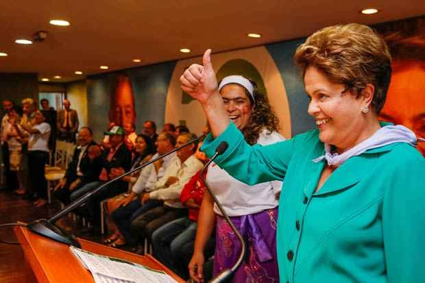 Foto: Ichiro Guerra/Dilma 13