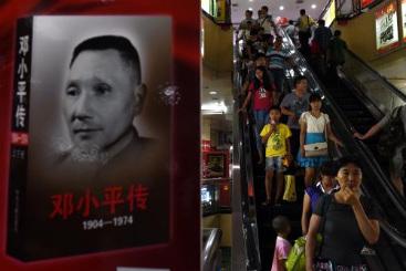 Chineses s�o vistos em centro comercial de Pequim, em 22 de agsoto de 2014. Foto: � AFP/Arquivos/GREG BAKER (Chineses s�o vistos em centro comercial de Pequim, em 22 de agsoto de 2014. Foto: � AFP/Arquivos/GREG BAKER)