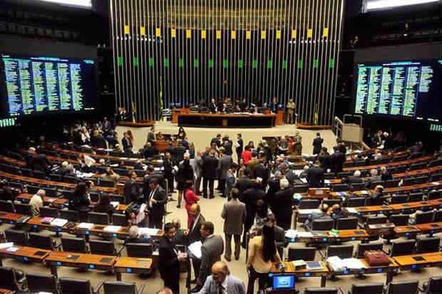 C�mara deve debater a eleva��o do sal�rio de ministros do Supremo Tribunal Federal para R$ 34,9 mil. Foto: Gustavo Lima/Ag�ncia C�mara (Gustavo Lima/Ag�ncia C�mara)