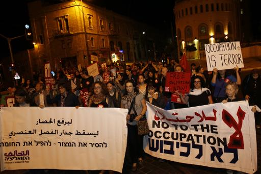 Ativistas israelenses participam de protesto no centro de Jerusalém contra os 48 anos de aniversário da guerra dos seis dias - Foto: AFP Gali Tibbon  (AFP Gali Tibbon)