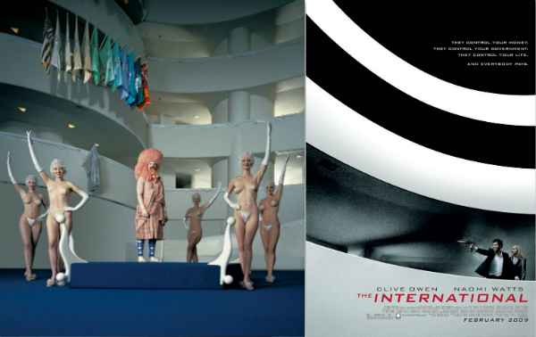 Cremaster e Trama Internacional foram filmados no museu Guggenheim, projetado por Frank Lloyd Wright