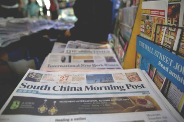 Alibaba pagará 2,06 bilhões de dólares de Hong Kong (242,1 milhões de euros) para comprar o jornal de referência de Hong Kong em inglês. Foto: AFP Dale de la Rey