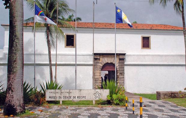 Local recebe ainda mostra fotográfica a partir de julho. Foto: Irandi Souza/Prefeitura do Recife