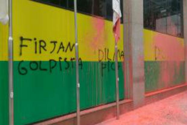Sede da Firjan, no centro do Rio de Janeiro, foi alvo de pichações após entidade se manifestar favorável ao impeachment.  Foto: Divulgação/Firjan.