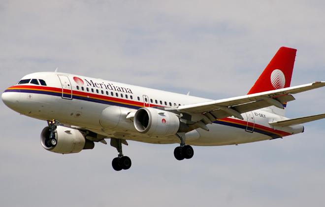 A aeronave que será usada, horários e tarifasserão definidos até o fim do mês ou no início de agosto. Foto: Divulgação