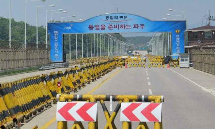 A entrada na DMZ é restrita a excursões, marcadas com antecedência. Foto: Rodrigo Craveiro/CB/D.A. Press
