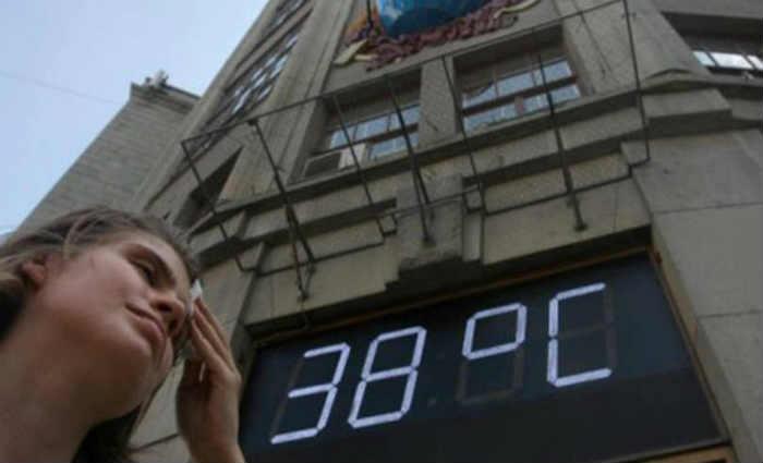 Foto: Andrey Smirnov/AFP