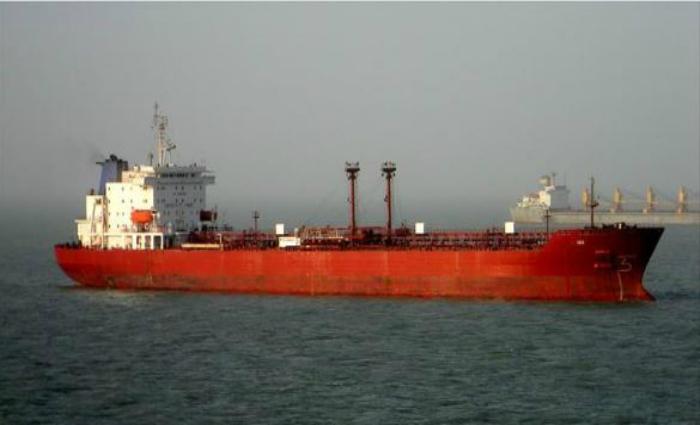 Foto: Reprodução/Marinetraffic