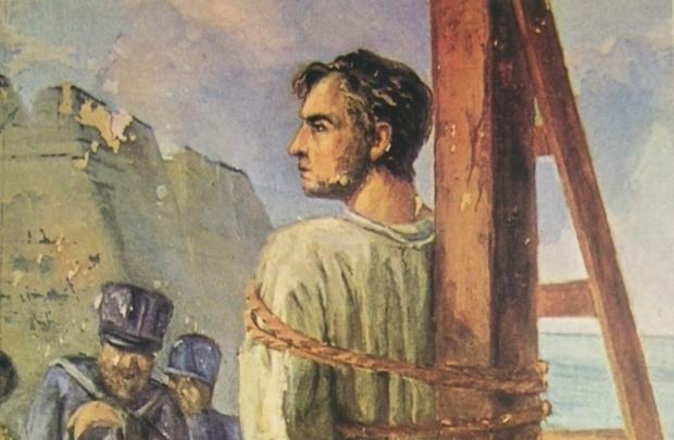 O carmelita foi executado no dia 13 de janeiro de 1825. Foto: Coleção Murillo La Greca/Divulgação