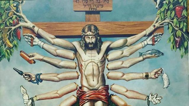 Uma das obras da exposição era Cruzando Jesus Cristo Deusa Schiva, de Fernando Baril. Foto: Fernando Baril/Reprodução
