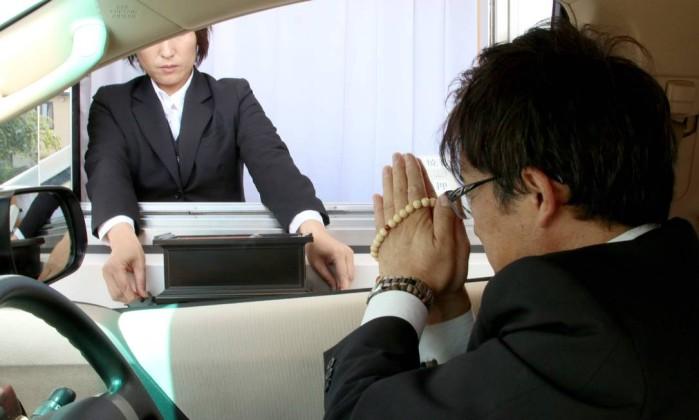 O mercado funerário no Japão movimenta mais de 1,7 bilhão de ienes ao ano (cerca de US$ 16,1 bilhões). Foto: HANDOUT / AFP