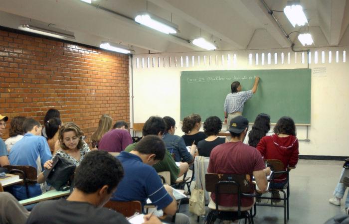 Foto: Agência Brasil / Arquivo
