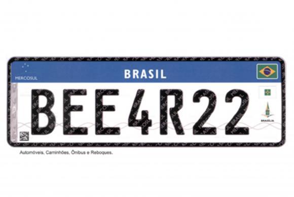 Foto: Ministério das Cidades / Divulgação