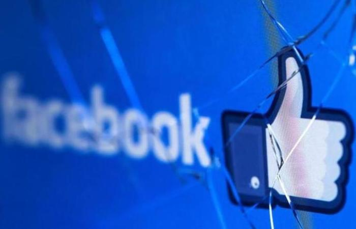 Em comunicado, o Facebook informou que foram removidas 196 páginas e 87 contas. Foto:Joel Saget./FP