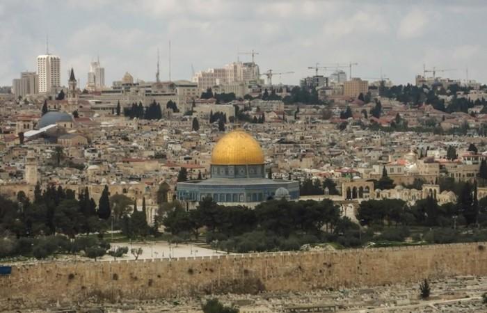 Este texto faz parte das leis fundamentais que funcionam como a Constituição de Israel. Foto: Reprodução/Public Domain