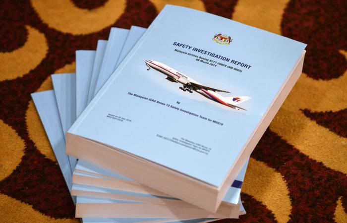 """O informe apresentado às famílias das vítimas concluiu que os investigadores foram """"incapazes de determinar a verdadeira causa do desaparecimento do MH370"""". Foto: Mohd RASFAN/ AFP"""