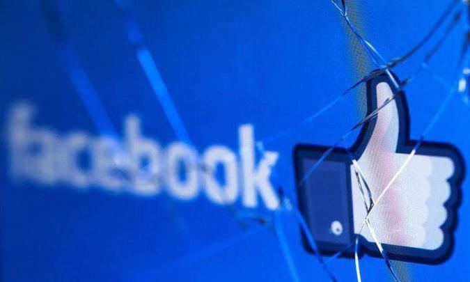 Em comunicado, o Facebook informou que foram removidas 196 páginas e 87 contas de usuários. Foto: Joel Saget/AFP
