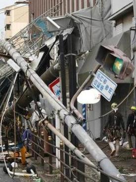O Jebi causou fortes chuvas e acidentes. Foto: Reprodução/AFP