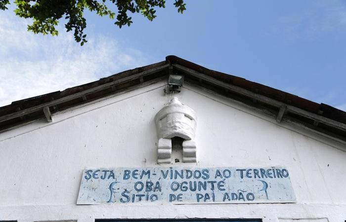Imagem: Iphan/Divulgação