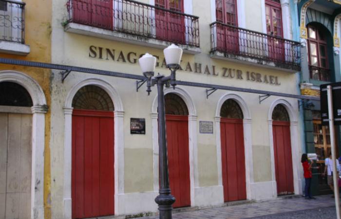 Museu Sinagoga Kahal Zur Israel promove curso sobre a história de Israel. Foto: Divulgação