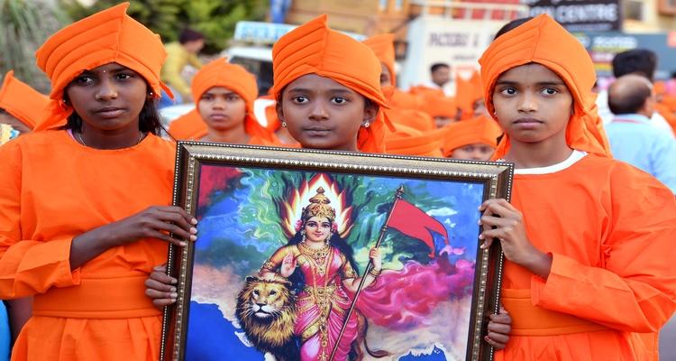 FOTO: MANJUNATH KIRAN / AFP