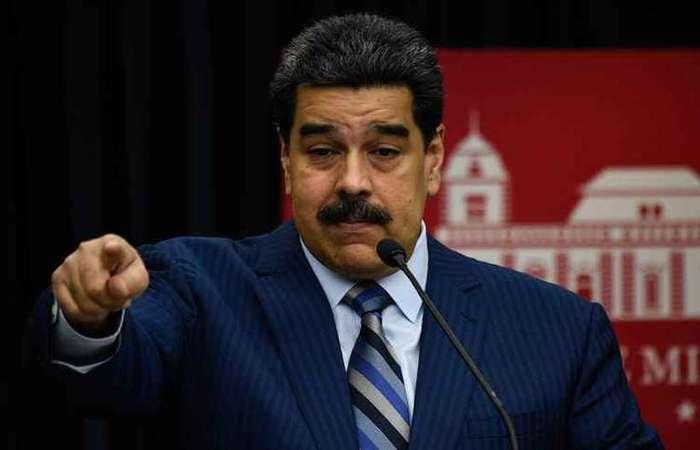 Foto: Arquivo/AFP