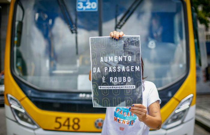 Foto: Leo Malafaia/DP (Foto: Leo Malafaia/DP)