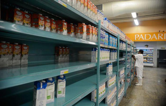 Foto: Tânia Rêgo/ Arquivo/ Agência Brasil