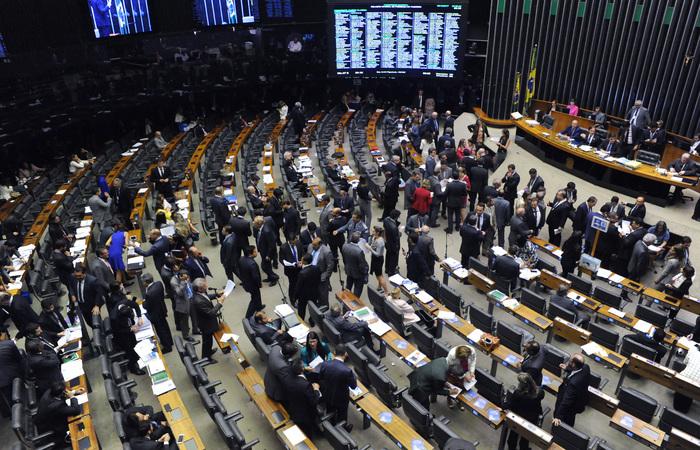 Foto: Divulgação/Câmara dos Deputados
