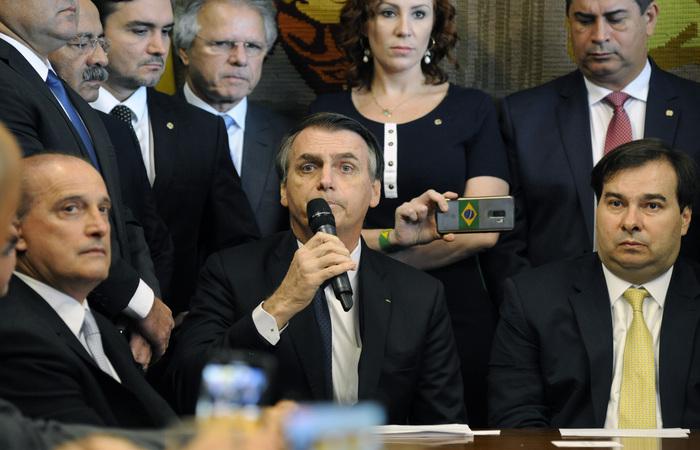 Foto: Luis Macedo/Agência Brasil (Foto: Luis Macedo/Agência Brasil)