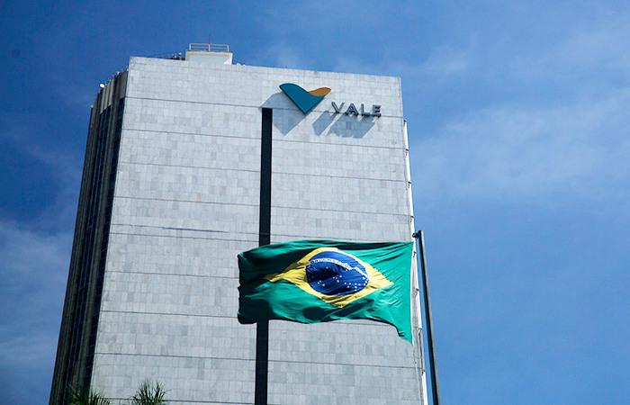 Foto: Vale/ Divulgação
