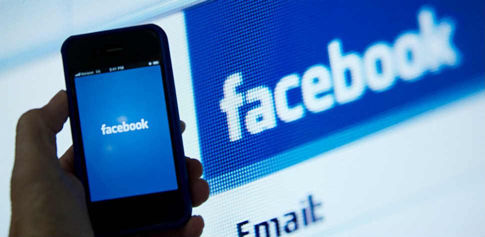 Facebook deve permitir usu�rios a escolherem conte�dos priorit�rios (AFP PHOTO  KAREN BLEIER FILES)