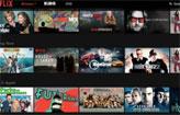 Netflix ter� novo layout em junho. E novas s�ries (Netflix/Reprodu��o)