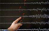 Terremoto na fronteira entre Peru e Brasil  (Frederick Florin/Arquivos/AFP Photo)
