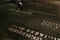 Uma cópia original da lista dos judeus salvos do Holocausto por Oskar Schindler está à venda no eBay (Gali Tibbon/Arquivo/AFP Photo)
